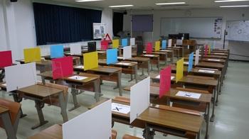 第一教室前景.jpg